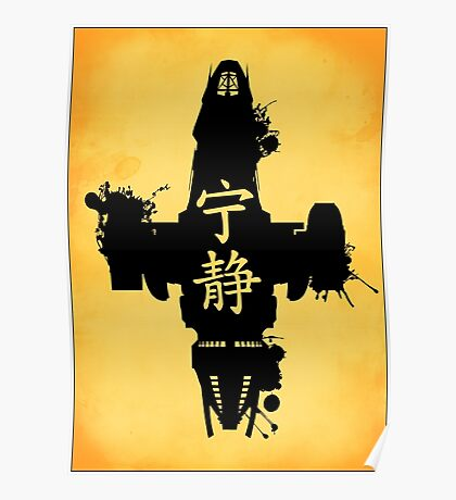 Firefly Serenity Ink Blot Poster