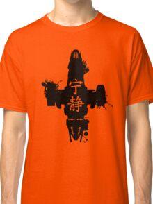 Firefly Serenity Ink Blot Classic T-Shirt