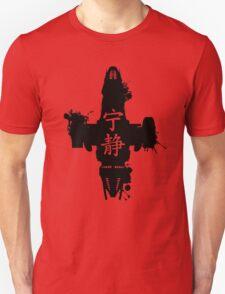 Firefly Serenity Ink Blot Unisex T-Shirt