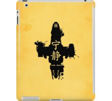 Firefly Serenity Ink Blot iPad Case/Skin