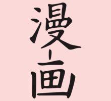 Manga written in Japanese  One Piece - Short Sleeve