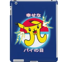 Pi-kachu Happy Pi Day Japanese Style iPad Case/Skin