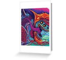 Hyperbeast merch Greeting Card