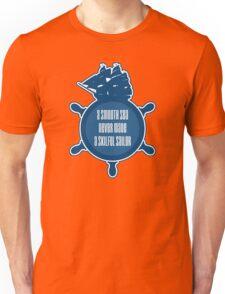 Smooth sea Unisex T-Shirt