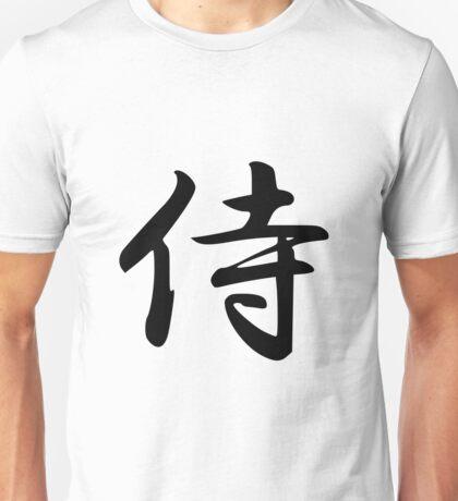 Samurai Kanji - Japanese/Chinese Symbol for Samurai Unisex T-Shirt