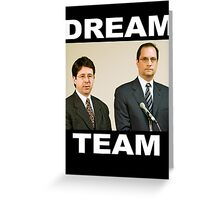 Dean Strang & Jerry Buting - Making a Murderer Greeting Card