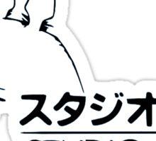 original studio ghibli Sticker