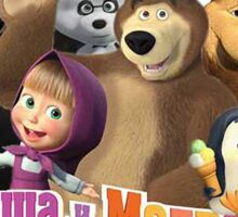 Masha and the bear Sticker