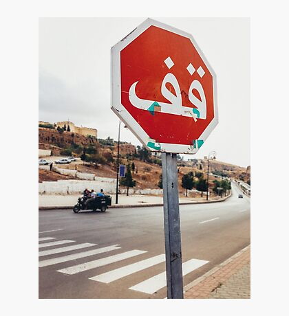 Stop Sign in Arabic Photographic Print