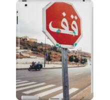 Stop Sign in Arabic iPad Case/Skin