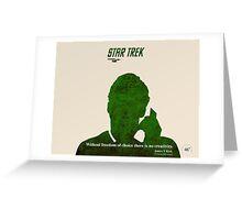 Green Star Trek Communication Greeting Card
