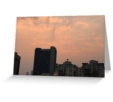 Sunset... Rays...Beautiful Sky Greeting Card