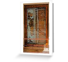 Ivory Door Greeting Card