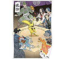 Old japan Pokemon Poster