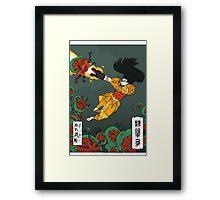 Old Japan Samus Framed Print