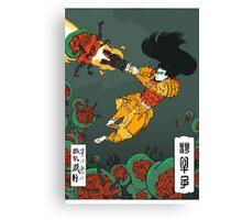 Old Japan Samus Canvas Print