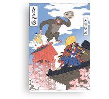 Old Japan Donkey Kong Canvas Print