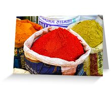Indian Spices Greeting Card