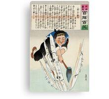 Japan Splits The Russian Torpedo Fleet - Kiyochika Kobayashi - 1904 - woodcut - Currier & Ives Canvas Print