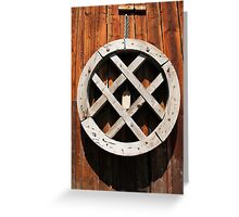 Antique Wooden Wheel Greeting Card