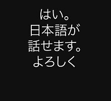 Yes, I can speak Japanese(In Japanese) Women's Fitted V-Neck T-Shirt