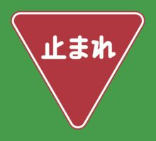 Stop, Road Sign, Japan One Piece - Short Sleeve