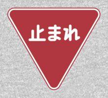 Stop, Road Sign, Japan Baby Tee