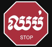 Stop, Road Sign, Cambodia Kids Tee