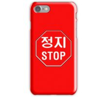 Stop, Road Sign, South Korea iPhone Case/Skin