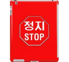 Stop, Road Sign, South Korea iPad Case/Skin