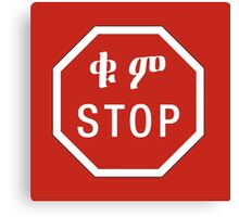 Stop, Road Sign, Ethiopia Canvas Print