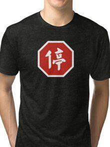 Stop, Road Sign, Taiwan Tri-blend T-Shirt