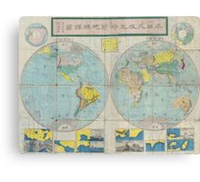 Vintage Japanese World Map (1875) Canvas Print