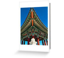 Korean friendship bell Greeting Card