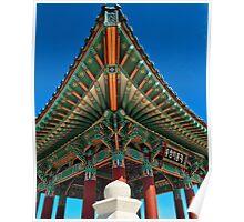 Korean friendship bell Poster