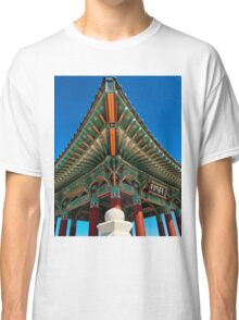 Korean friendship bell Classic T-Shirt
