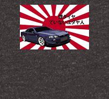 Nissan Skyline R34 JDM T-Shirt
