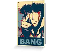 Cowboy Bebop - Bang - Spike Spiegel Greeting Card