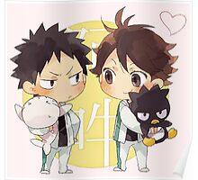 Chibi 2 Haikyuu!! Anime Poster
