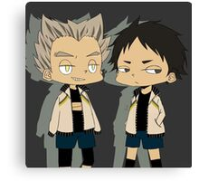 Chibi 8 Haikyuu!! Anime Canvas Print