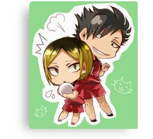 Chibi 4 Haikyuu!! Anime Canvas Print