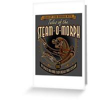 STEAM-O-MORPH Greeting Card