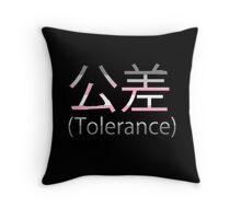 Tolerance(of being a demigirl) Throw Pillow