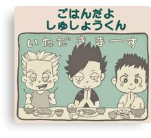Chibi 5 Haikyuu!! Anime Canvas Print