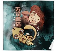 Sushi Chef Neko - Snow Shodou - Junpei and Anzu Design 2 Poster