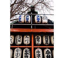 Lanterns at Japanese Shrine Photographic Print