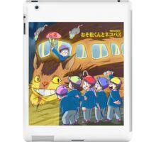 Osomatsu Kun and Neko Bus! 02 iPad Case/Skin