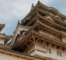 Himeji Castle, Kansai, Japan Sticker