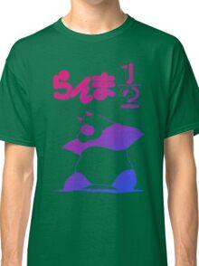 Saotome Classic T-Shirt