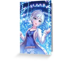anastasia 2 Greeting Card